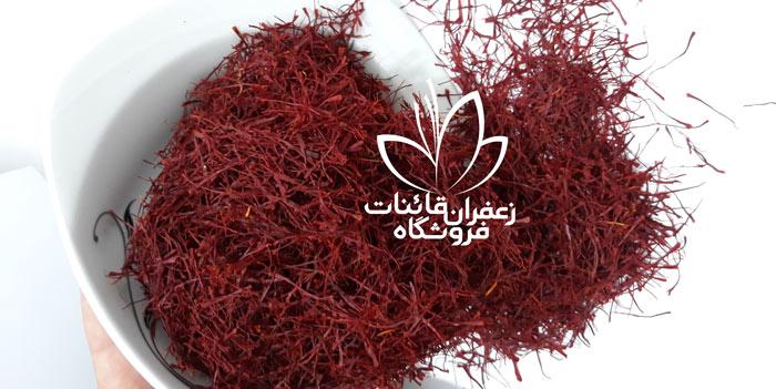 خرید زعفران درجه یک صادراتی با مناسب ترین قیمت