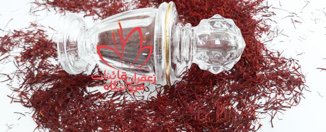 قیمت یک مثقال زعفرانقائنات قیمت زعفران قائنات در تهران قیمت زعفران قائنات نیم مثقال