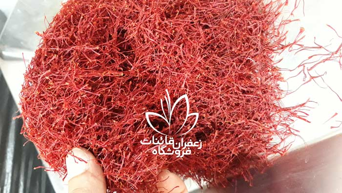 خرید زعفران عمده از کشاورز خرید زعفران کیلویی خرید زعفران درجه یک