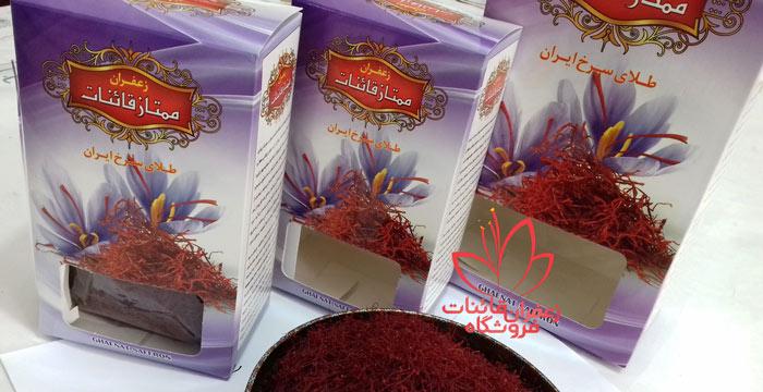 خرید زعفران عمده قیمت لحظه ای زعفران نگین قیمت روز زعفران قائنات