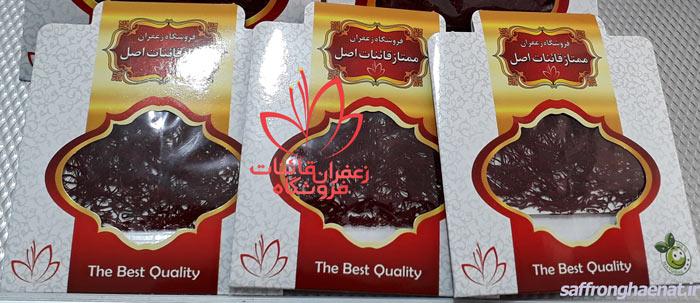 قیمت زعفران یک گرمی قائنات قیمت یک مثقال زعفران در سال 99 قیمت زعفران یک گرمی نگین