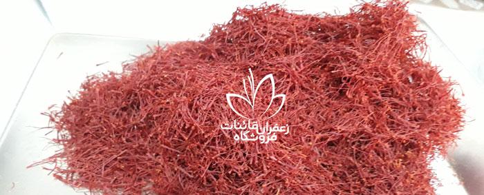 خرید زعفران عمده خرید زعفران کیلویی خرید زعفران قائنات