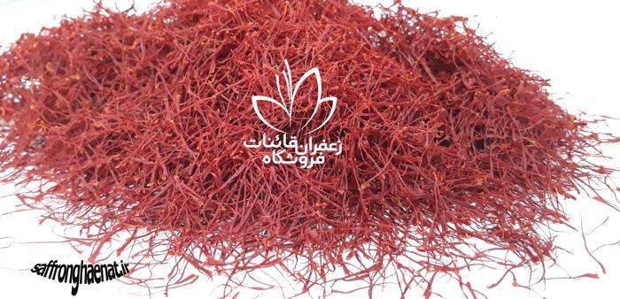 خرید زعفران درجه یک قیمت زعفران کیلویی امروز قیمت زعفران کیلویی 98