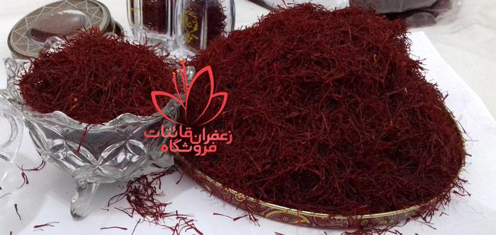 خرید زعفران کیلویی قیمت زعفران کیلویی قیمت زعفران