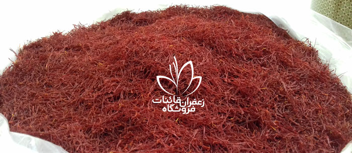 قیمت زعفران مشهد کیلویی قیمت زعفران کیلویی امروز قیمت لحظه ای زعفران در مشهد