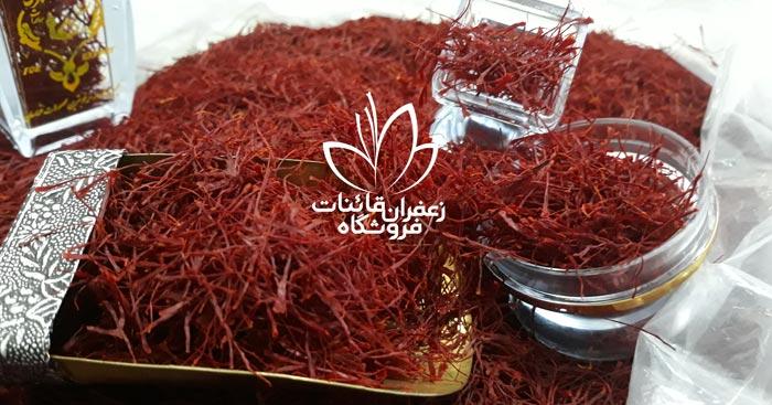 خرید زعفران عمده از کشاورز خرید زعفران در مشهد
