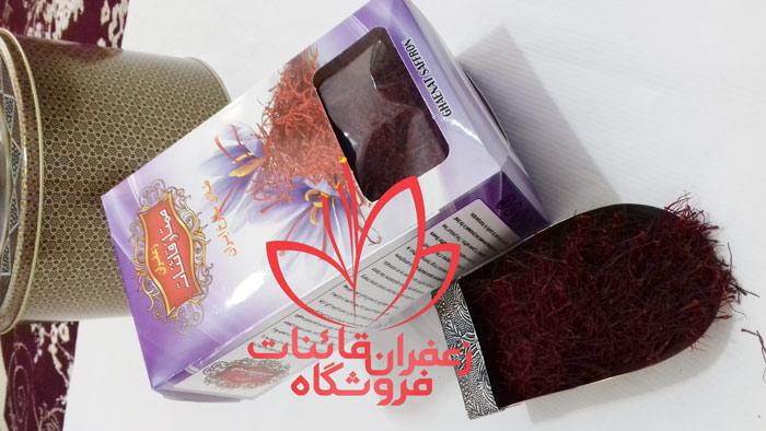 خرید زعفران کیلویی قیمت روز زعفران