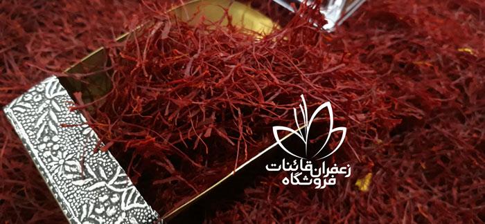 مشخصات زعفران درجه یک قیمت هر کیلو زعفران در سال 99 قیمت هر کیلو زعفران امروز
