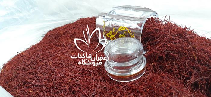 خرید اینترنتی زعفران خرید اینترنتی زعفران مشهد