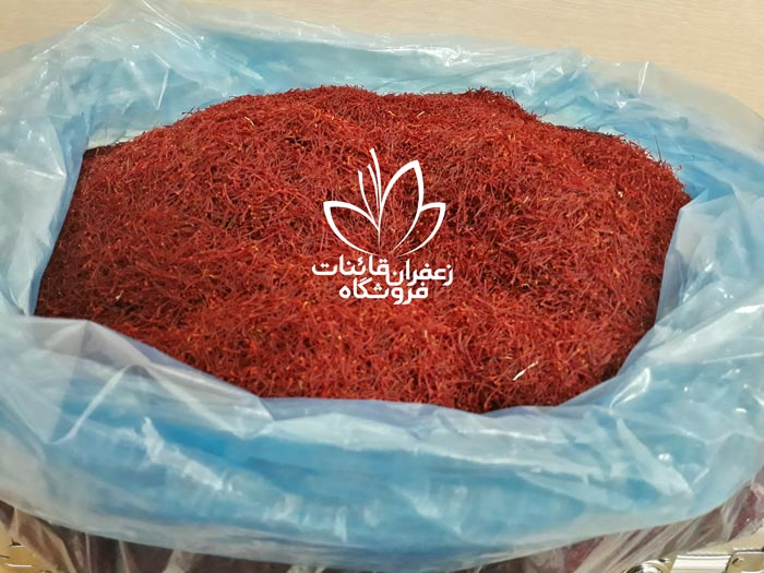 خرید زعفران درجه یک خرید عمده زعفران فله