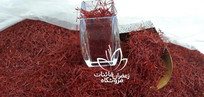 خرید زعفران صادراتی درجه یک قیمت هر کیلو زعفران در سال 99 قیمت زعفران کیلویی امروز