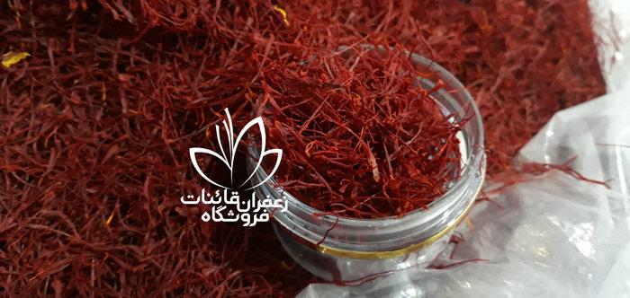 خرید زعفران درجه یک قیمت زعفران کیلویی امروز قیمت یک کیلو زعفران در سال 99