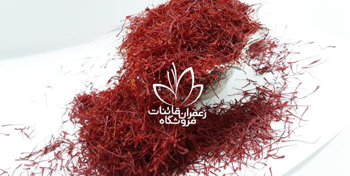 خرید زعفران درجه یک قیمت هر کیلو زعفران در سال 98 قیمت زعفران کیلویی امروز