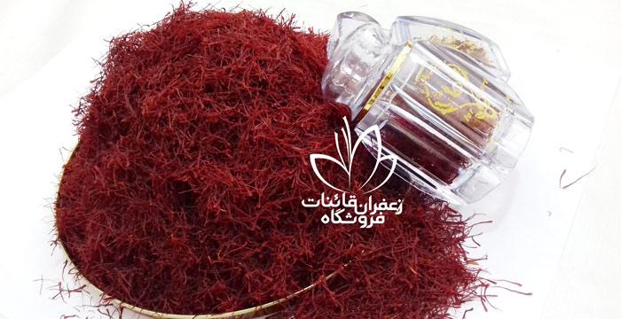 خرید زعفران عمده و درجه یک خرید عمده زعفران فله خرید عمده زعفران قائن مشهد خرید زعفران عمده از کشاورز