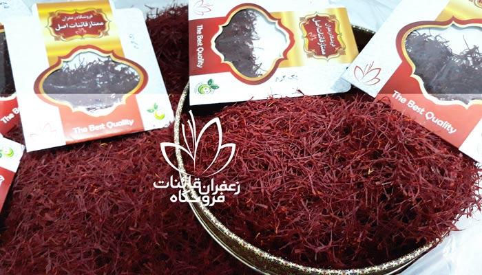 قیمت زعفران گرمی چند است قیمت هر گرم زعفران خشک قیمت یک مثقال زعفران در سال 98