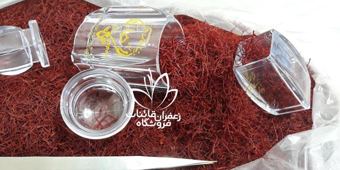 مزایای خرید اینترنتی زعفران خرید اینترنتی زعفران مشهد خرید زعفران درجه یک