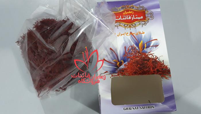 مشخصات زعفران فله قیمت لحظه ای زعفران خرید زعفران عمده