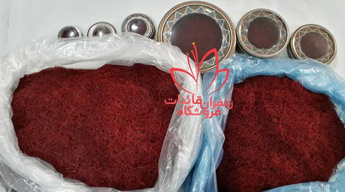 خرید زعفران عمده خرید زعفران درجه یک خرید زعفران از کشاورز