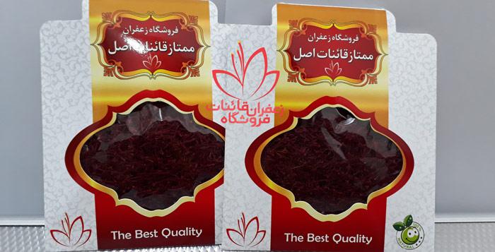 قیمت هر گرم زعفران خشک قیمت یک گرم زعفران قائنات قیمت یک مثقال زعفران در سال 98