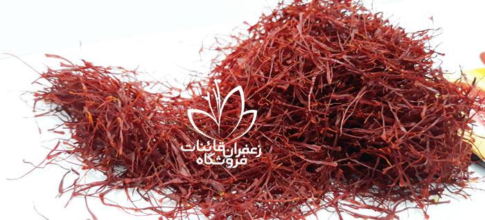 خرید زعفران درجه یک قیمت هر کیلو زعفران امروز قیمت زعفران کیلویی 98