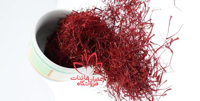 قوانین صادرات زعفران قوانین صادرات چمدانی زعفران حداقل سرمایه برای صادرات زعفران