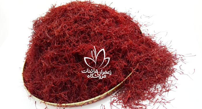 قیمت زعفران کیلویی قیمت هر کیلو زعفران امروز قیمت زعفران کیلویی در سال 99