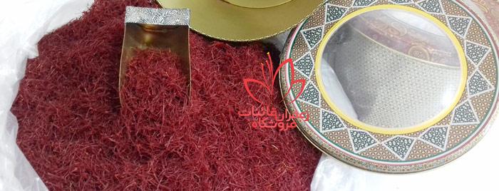 خرید زعفران عمده خرید زعفران درجه یک خرید زعفران عمده از کشاورز