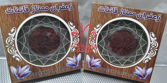 قیمت هر گرم زعفران خشک قیمت یک گرم زعفران قائنات قیمت زعفران مثقالی