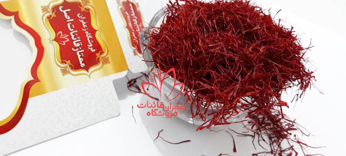 قیمت زعفران یک گرمی قائنات قیمت زعفران یک گرمی نگین قیمت یک گرم زعفران 99