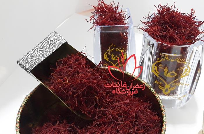 خصوصیات زعفران صادراتی خرید زعفران صادراتی زعفران اصل قائنات