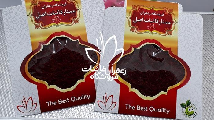 قیمت زعفران یک گرمی قائنات قیمت یک مثقال زعفران قائنات