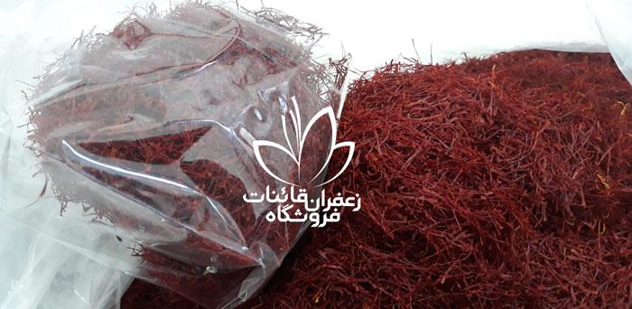خرید زعفران درجه یک قیمت زعفران کیلویی امروز قیمت هر کیلو زعفران در سال 99