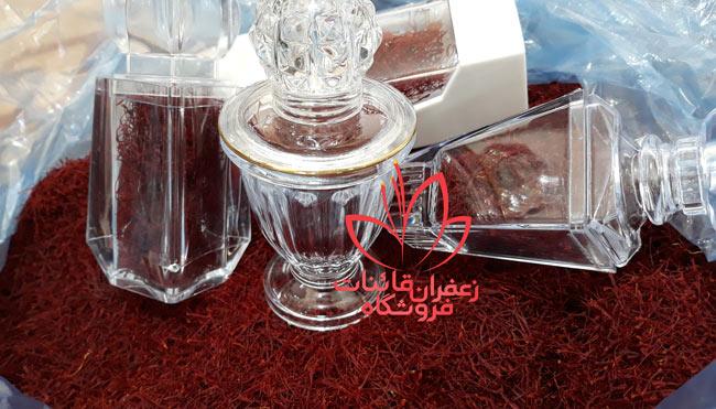 خرید زعفران درجه یک بسته بندی شده