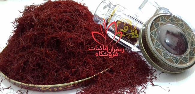 مشخصات زعفران فله و بسته بندی عرضه شده در فروشگاه زعفران ممتاز قائنات