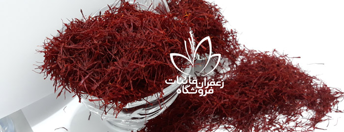 جایگاه زعفران صادراتی ایران سود صادرات زعفران صادرات زعفران به ترکیه