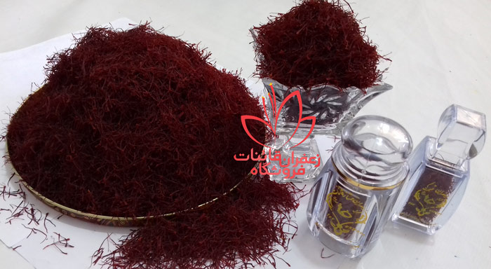 خرید زعفران عمده با قیمت تولید