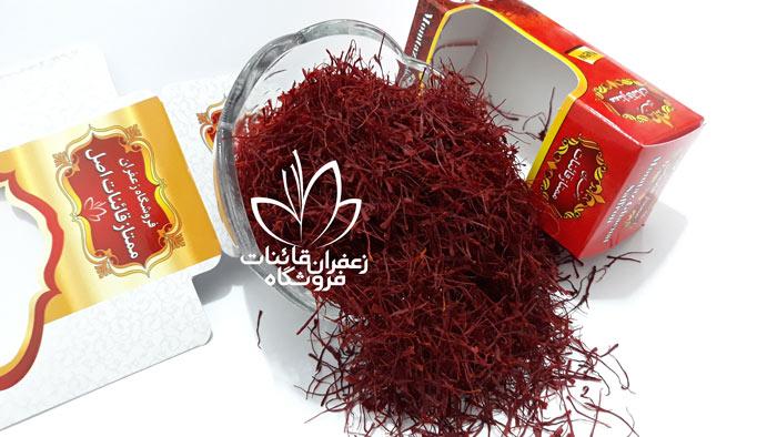 صادرات زعفران به ترکیه تجارت چمدانی زعفران به ترکیه قیمت زعفران در استانبول ترکیه