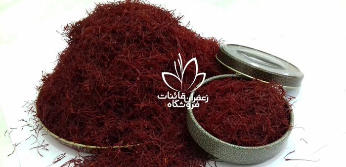خرید زعفران عمده صادراتی خرید عمده زعفران فله خرید زعفران صادراتی
