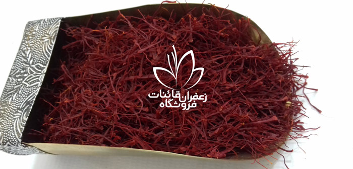 تفاوت زعفران نگین با زعفران سرگل انواع و اقسام زعفران