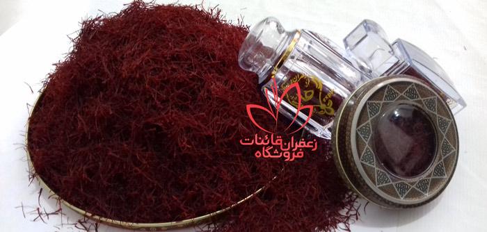 مزایای خرید اینترنتی زعفران خرید اینترنتی زعفران مشهد