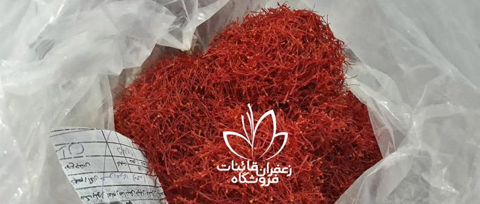 خرید زعفران از کشاورز خرید زعفران کیلویی