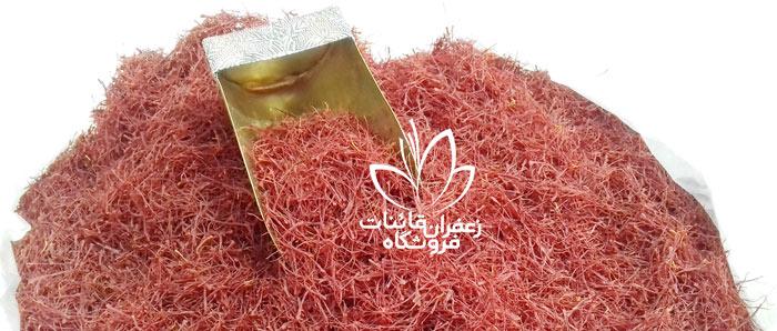 بازار خرید و فروش زعفران