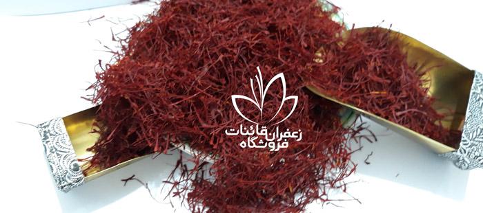 بازار خرید و فروش زعفران در مشهد خرید زعفران در مشهد فروش زعفران در تهران