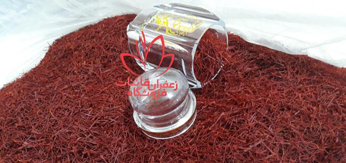 قیمت زعفران مشهد