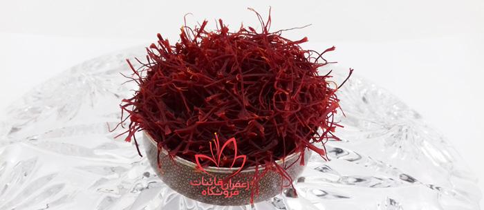 مشخصات زعفران صادراتی درجه یک قیمت یک مثقال زعفران در سال 99 قیمت زعفران قائنات