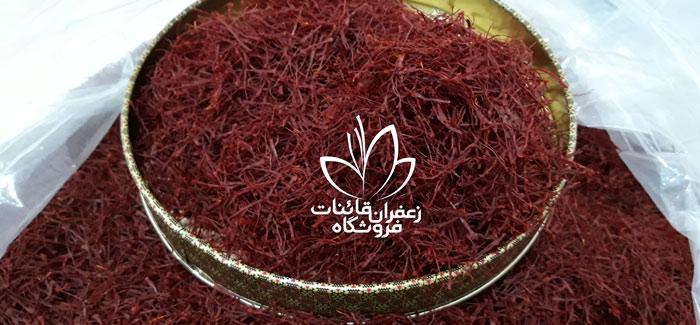 خرید زعفران عمده خرید زعفران عمده از کشاورز خرید عمده زعفران فله
