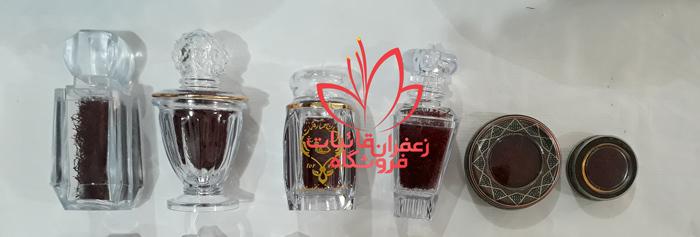 خرید زعفران درجه یک بسته بندی شده قیمت زعفران کیلویی امروز قیمت یک کیلو زعفران در سال 99