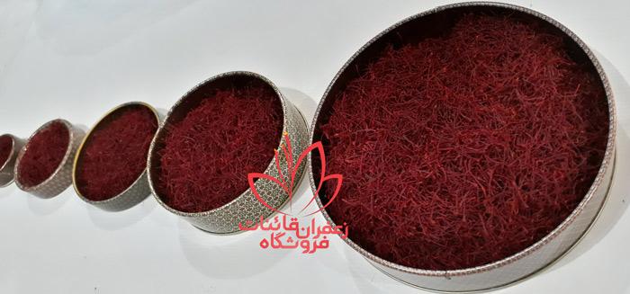 آمار صادرات زعفران تجارت زعفران