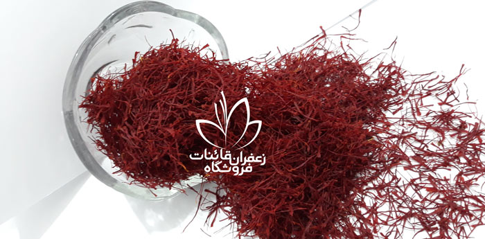 قوانین صادرات زعفران قوانین صادرات چمدانی زعفران قیمت پایه صادراتی زعفران