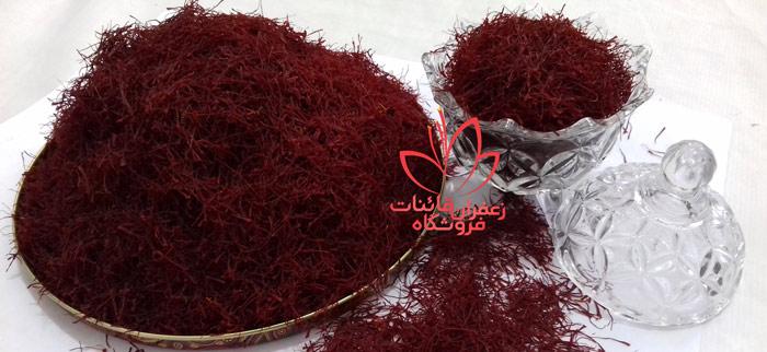 خرید زعفران عمده خرید زعفران از کشاورز خرید زعفران درجه یک